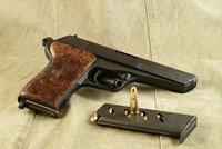 CZ 52手枪