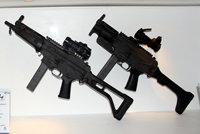 DS9A冲锋枪