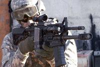 C-MORE轻型霰弹枪系统