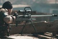 NTW20/14.5反器材步枪