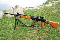 INSAS机枪