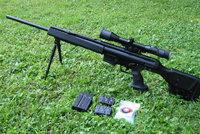赫克勒-科赫PSG 1自动步枪