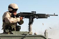 M240B和M240G机枪