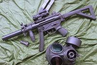 赫克勒-科赫MP5K-PDW单兵自卫武器