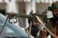 勃朗宁M1919A6机枪