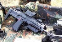 赫克勒-科赫MP7单兵自卫武器