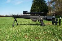 西格SG 550/551(Stgw 90)自动步枪