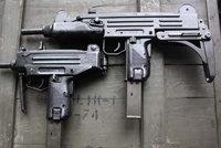 乌齐冲锋枪