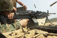 M249班用自动武器
