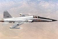"""F-5E""""虎II"""""""
