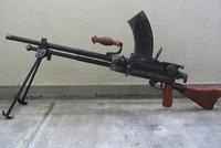 日本99式机枪