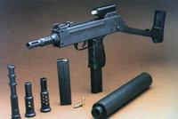 BXP冲锋枪