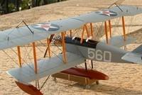 艾尔马林39A/B