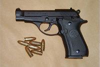 伯莱塔M84手枪