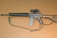 阿玛莱特AR-18自动步枪