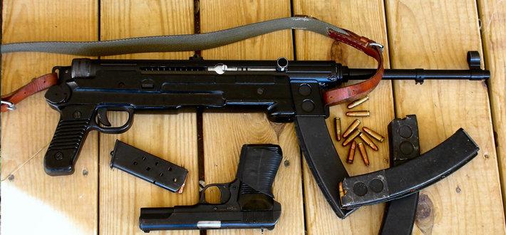 56型冲锋枪