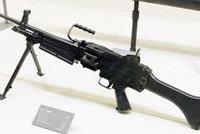 大宇K3机枪