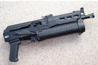 Bison-2冲锋枪
