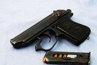 64式手枪
