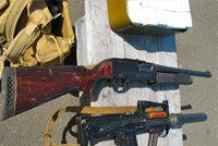 KS-23、KS-23M特种卡宾枪