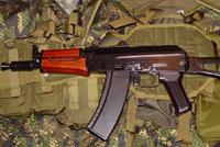 卡拉什尼科夫AKS-74U自动步枪