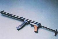 64式冲锋枪
