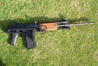 维克托R4突击步枪