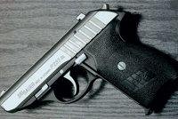 西格P232手枪