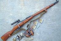 莫辛-纳甘步枪