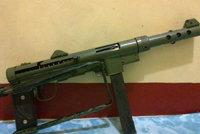 卡尔•古斯塔夫45冲锋枪