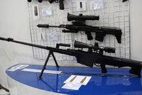 OSV-96狙击步枪