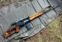 德拉格诺夫SVD狙击步枪