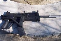 马盖尔卡宾枪