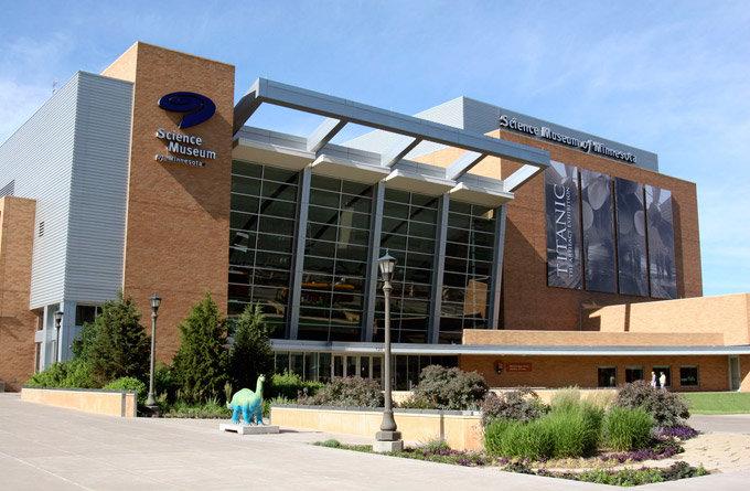 明尼苏达州科学博物馆