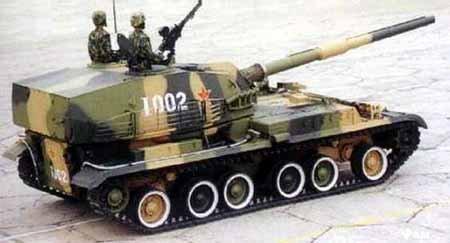 PTZ89式120毫米自行反坦克炮