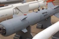 KAB-500型精确制导炸弹