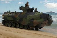 联合防务公司LVTP7两栖突击车