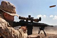 Mk11式7.62毫米狙击步枪