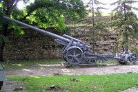 150毫米K18加榴炮