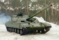 T-64主战坦克