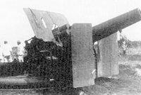 明治四十五年式重榴弹炮