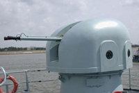双37舰炮