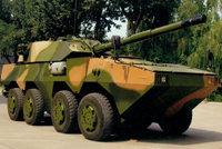 105毫米8×8轮式自行突击炮