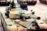 98式主战坦克