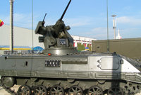 MLVM山地战车