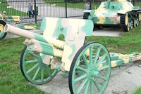 94式75毫米山炮