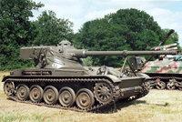 AMX-13轻型坦克