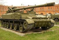 2S5式152毫米自行加榴炮
