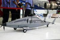 绝影-8无人飞行器