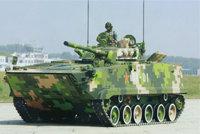ZBD-04式步兵战车